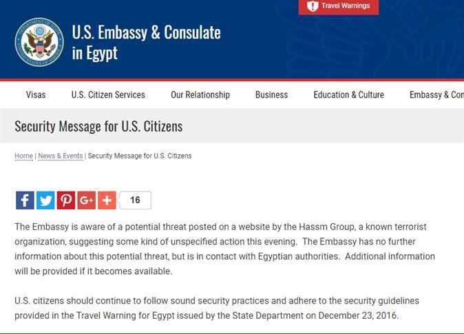 قبل يوم واحد السفارة الأمريكية تحذر رعاياها في مصر من تهديد غير محدد هذا المساء ونشر بكل الصحف