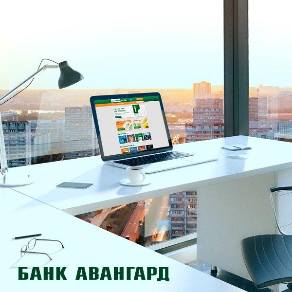 Авангард банк телефон горячей линии бесплатный