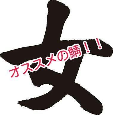 以前ご好評頂いたエリちゃんのプレゼンにオススメの鯖、礼装、パーティー編成を新しく加えました!! 一生懸命作りました!!!! 参考にしてくれ!!!!!!!!