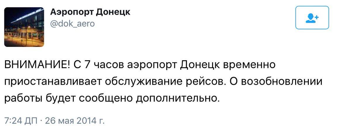 """Гройсман обвинил """"управленцев"""" Януковича в том, что Украина задолжала ВОЗ $26 млн: В 2014 г. на госсчете было всего 108 тыс. грн - Цензор.НЕТ 9277"""