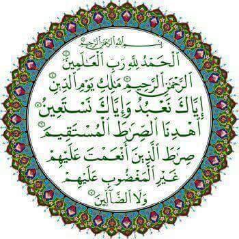 صدقة جاريه #للوالد والوالده # رحمهم الله...