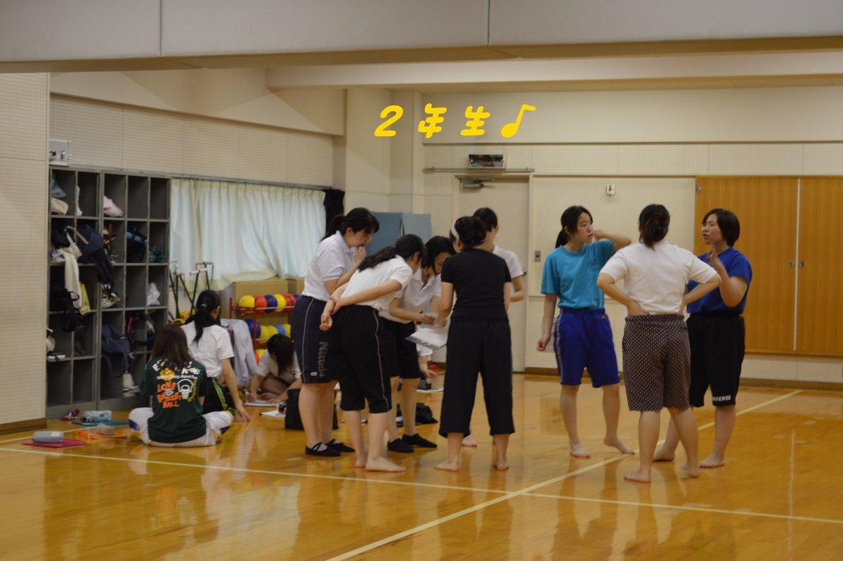 聖徳大学幼児教育専門学校【公式...