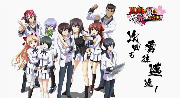 Anime Subtitle On Twitter Download Batch Maji De Watashi Ni Koi