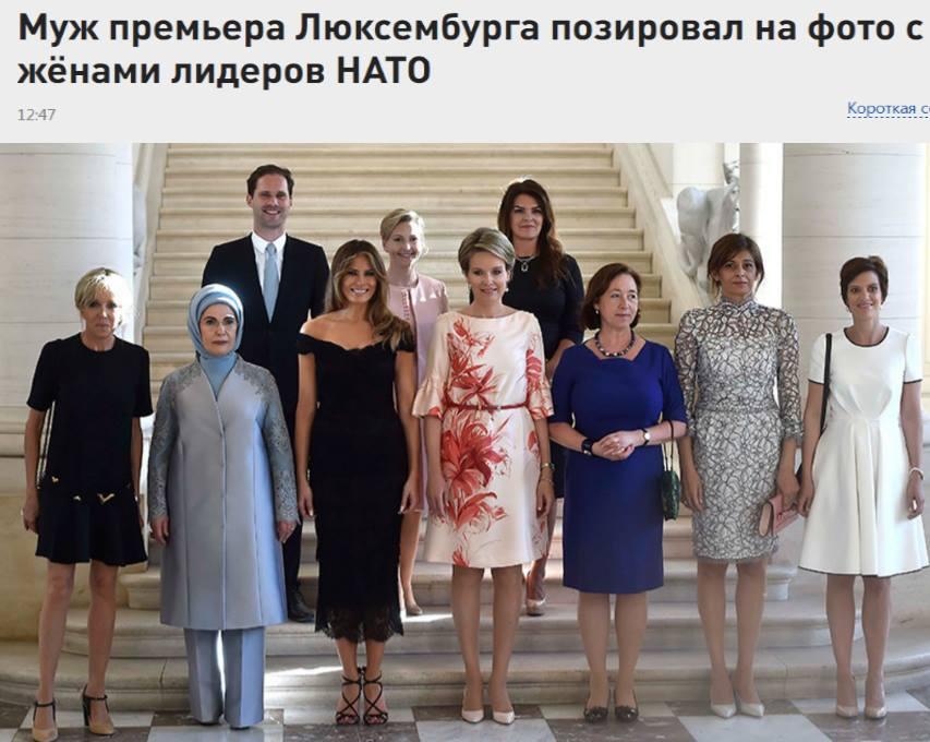 фотография жен стран нато сразу