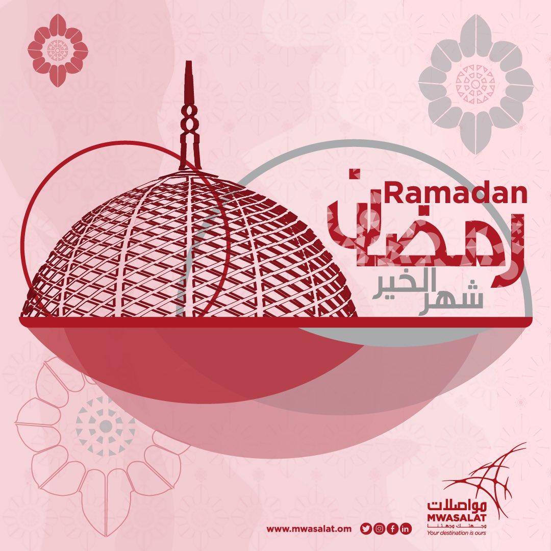 #مواصلات تهنئكم بقدوم شهر #رمضان أعاده الله علينا جميعا بالخير والبركا...