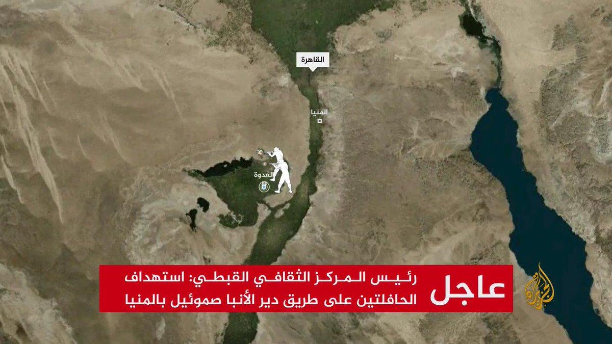 مصادر طبية في #مصر قالت إن ما لا يقل عن 23 شخصا قتلوا في هجوم مسلح است...