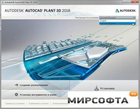 Autocad 2012 скачать активатор