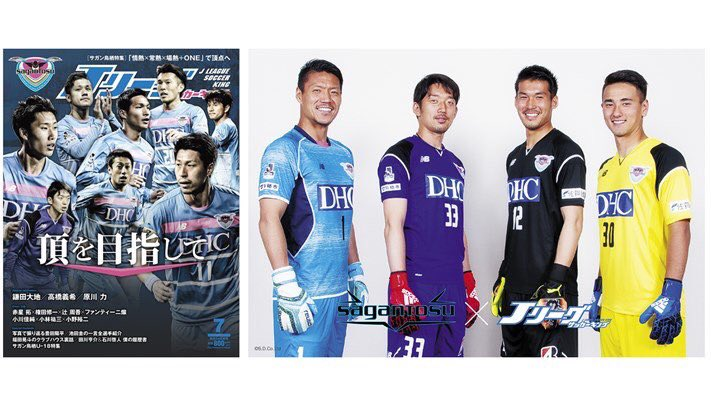 【楽天市場】スポーツ雑誌   人気ランキング1 …