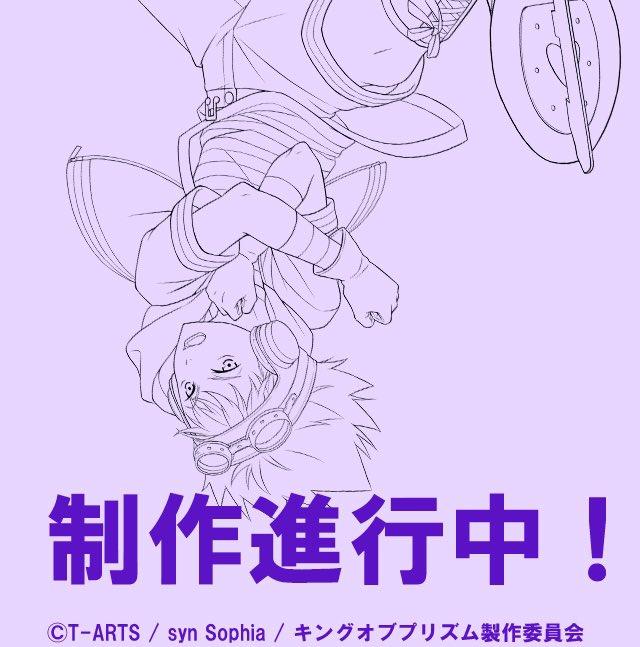 現在鋭意制作中のアプリゲーム『キンプリラッシュ』より イラストラフ画のカヅキを紹介します! ただいま事前登録<入学応援キャンペーン>を実施中!