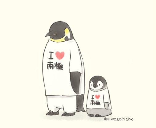 Tシャツ作ろうかなと思ってsuzuriに登録してテンプレートのダウンロードまではしてるんですが…ですが……('、3_ヽ)_ 1種類はこれにしようかと思ってます。何となく。目標あと2種類くらい…うかうかしてると夏に…