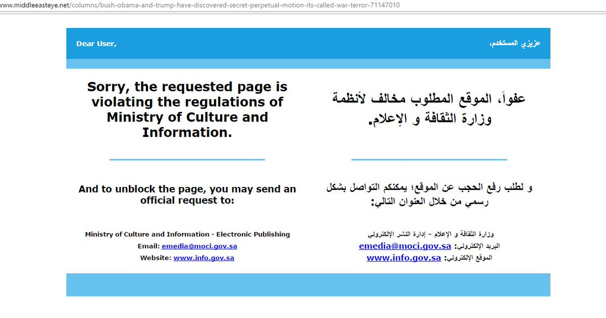 Aymenn j al tamimi on twitter qatari backed middle east eye aymenn j al tamimi on twitter qatari backed middle east eye currently blocked in saudi arabia for violating the regulations of ministry of culture and ccuart Image collections