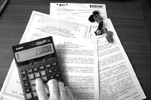 Перечень необходимых кадровых документов