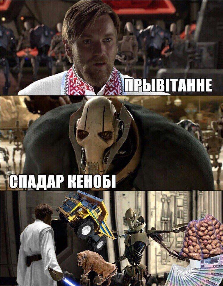 star wars memes - 750×960