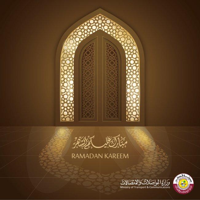 تهنئكم وزارة المواصلات والاتصالات بحلول شهر #رمضان الفضيل. #مبارك_عليك...