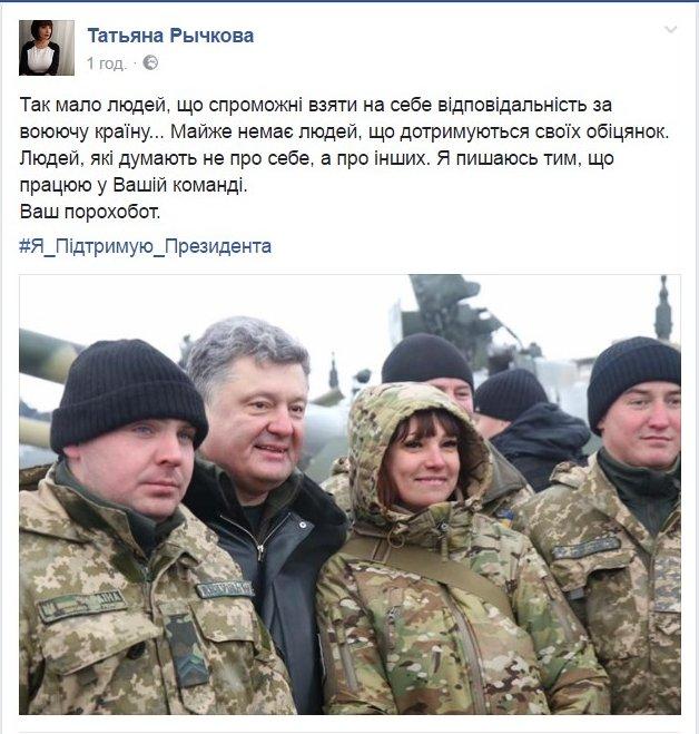 В Днепр эвакуированы 5 раненых воинов, один в тяжелом состоянии, - советник главы Днепропетровской ОГА Губа - Цензор.НЕТ 1603