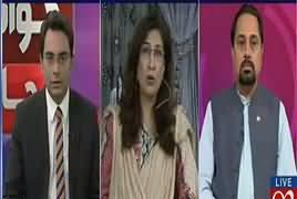 Jawab Chahye  – 26th May 2017 - Budget Awam Dost Ya Awam Dushman thumbnail