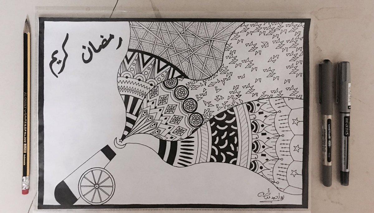 drawing &amp; mobile shot by me #رمضان_كريم  #ramadan  #idea #freehand  #drawing #mandala #ماندالا #creative #pen #pencil #black #ahmad_eitaa<br>http://pic.twitter.com/6gT014J4sZ