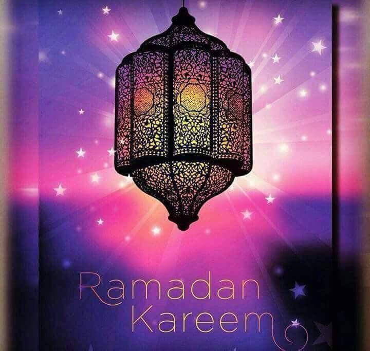 Sabhi doton ko ramadan mubarak..