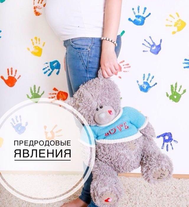 Фото беременных мы тебя ждем