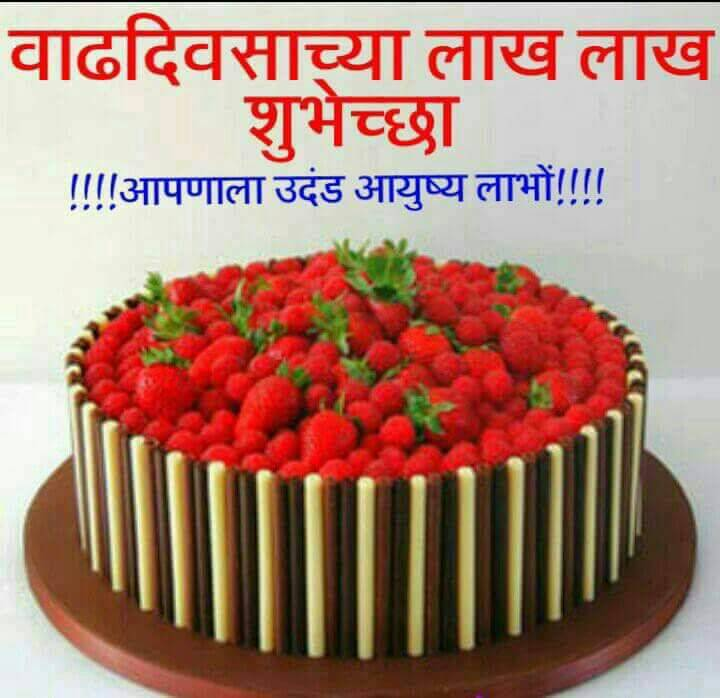 sir gr8 work by your department  for assam arunachal bridge. Happy birthday keep it up