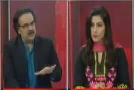 Live With Dr Shahid Masood  – 26th May 2017 - Politics After Budget thumbnail