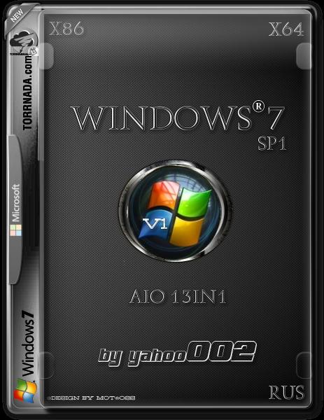 windows 7 professional x86 rus торрент