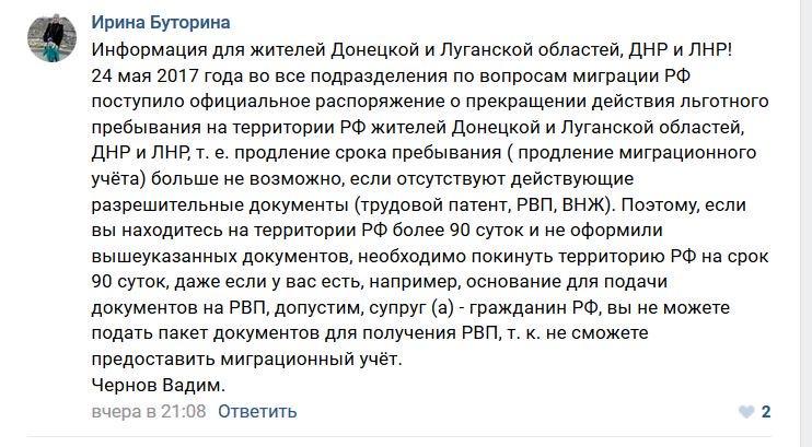 Террористы в Донецкой области не дают местным жителям зарабатывать на отдыхающих, - разведка - Цензор.НЕТ 7806
