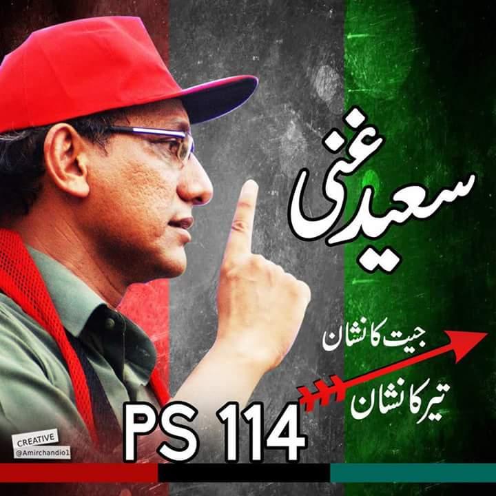 9th July Sunday Polling for PS-114 Karachi Bye-Election, will win inshallah @SaeedGhani1  #PS-114  #HeaShareKarachiBhuttoKa @BBhuttoZardari<br>http://pic.twitter.com/bVwdyUSSiw