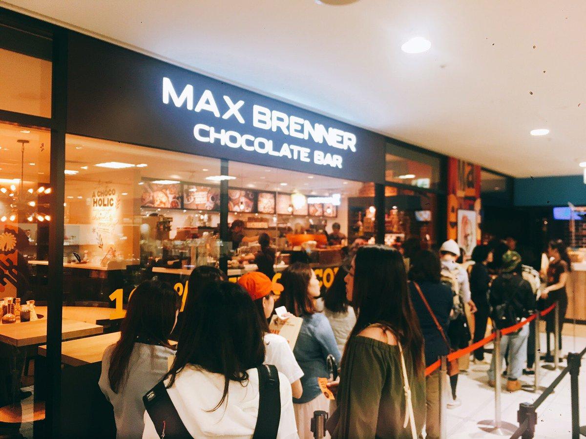マックスブレナー ラシック名古屋店、無事オープンしました! 先行オープンしてる隣接のアイスモンスター共々よろしくお願いします^_^ https://t.co/HBiTpwUFWR