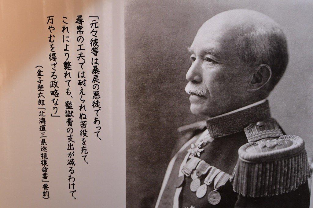 "dragoner Twitterren: ""明治に建てられた奈良刑務所がホテルになる報道 ..."