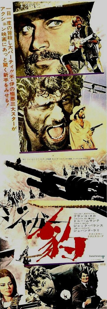 THE MERCENARY (1968) Japanese Insert Style #MoviePoster <br>http://pic.twitter.com/yKHgl9HuYV