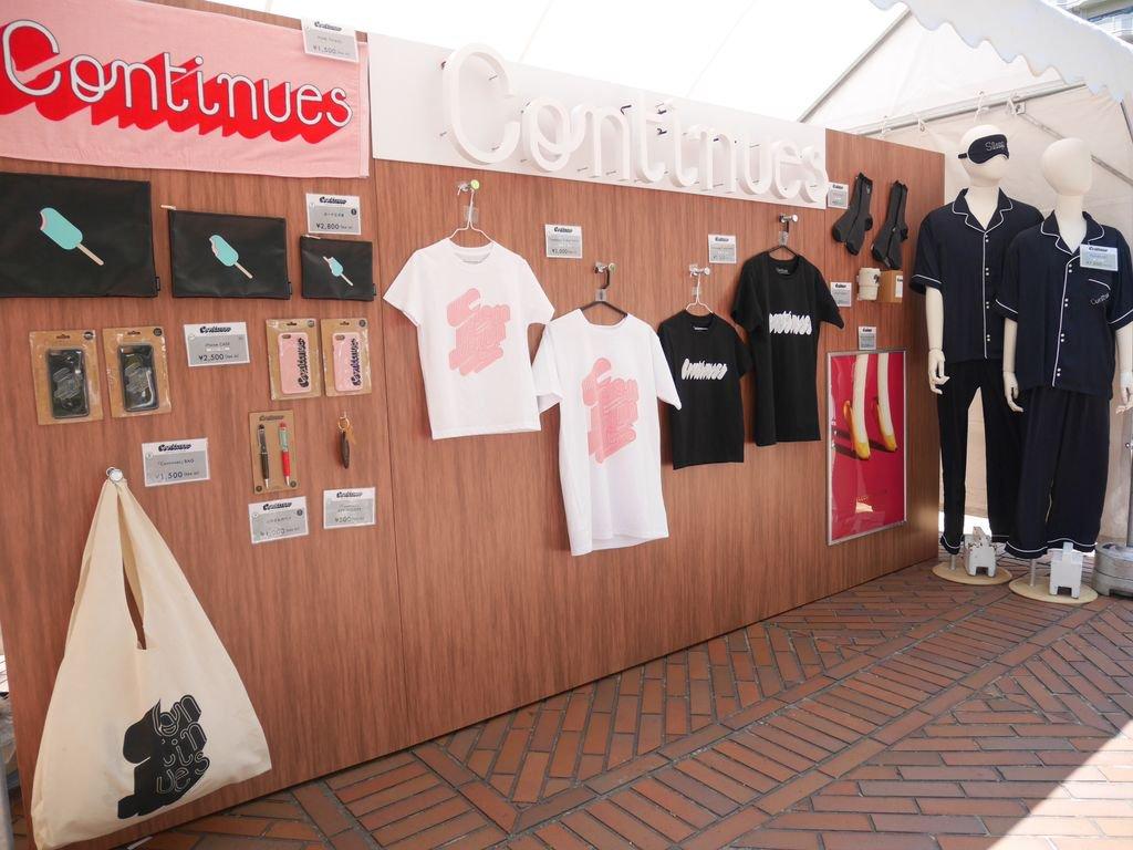 星野源 #Continues_tour 神戸ワールド記念ホールでは、只今グッズ販売中!販売エリアには実物の展示もございますので、気になるアイテムは是非近くで見てみて下さい!