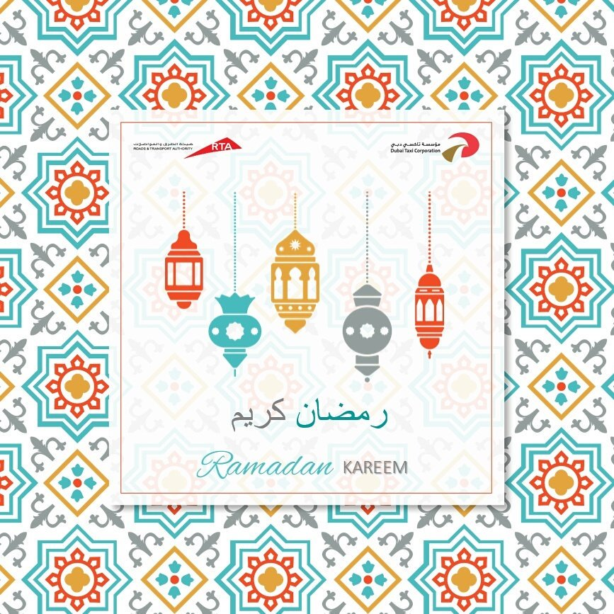 Dubai Taxi Corporation​ wishes you and your family Ramadan Mubarak. #Ramadan  #Mubarak #Celebration #joy #sharing #happiness<br>http://pic.twitter.com/L4ABHQeSAs