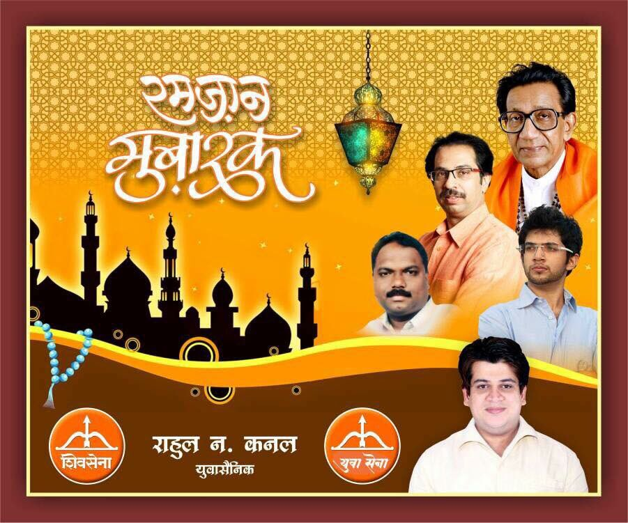 #RamadanMubarak to all my friends and family... #RamadanKareem