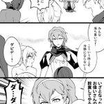 身を挺してマスターを守るサーヴァントの鑑 pic.twitter.com/27pG4rea4I