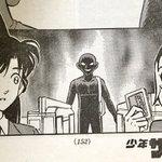 名探偵コナンの世界では当たり前?怪しい人は珍しくない!