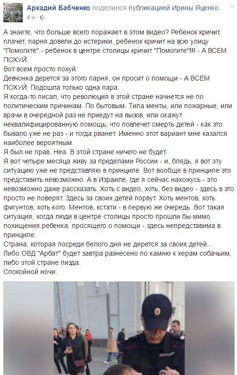 В Крыму наполнилось Белогорское водохранилище, люди опасаются за дамбу - Цензор.НЕТ 7891