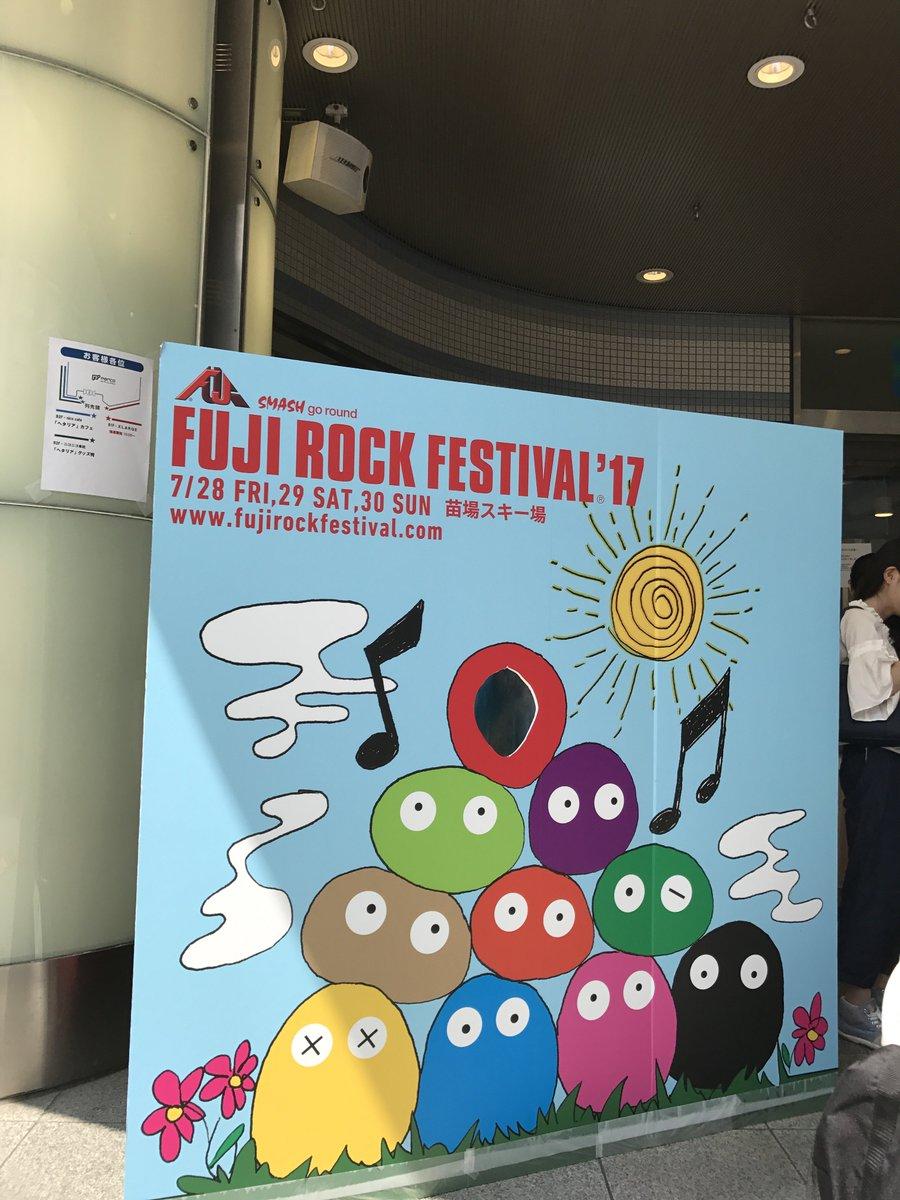開催中! #FUJIROCK DAYS in 池袋P' PARCO 特設ブースに「ゴンちゃん顔出しパネル」も登場してます!記念撮影に是非!