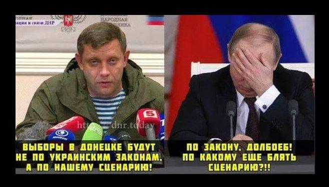 В Крыму наполнилось Белогорское водохранилище, люди опасаются за дамбу - Цензор.НЕТ 2905