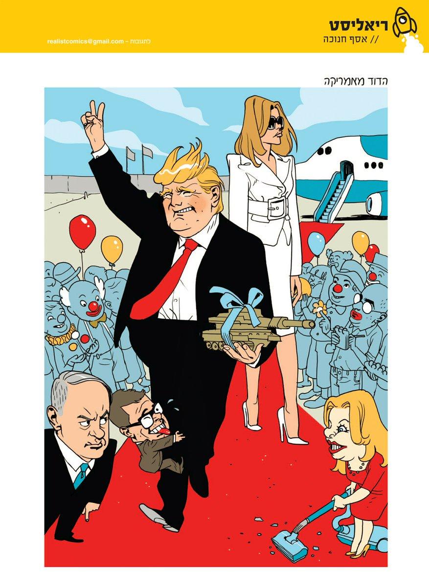 """#ריאליסט, """"הדוד מאמריקה""""   מוסף סוף השבוע של כלכליסט @RealistComics https://t.co/Upnblc2RwJ"""