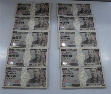 【ごくり】ゴミの中から現金1千万円、奈良県御所市の廃棄物処理場