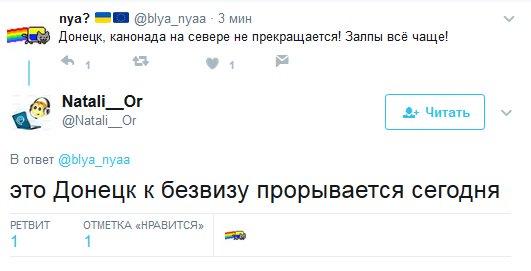 Работа Южно-Донбасского водопровода снова остановлена из-за обстрела боевиков, - Жебривский - Цензор.НЕТ 205