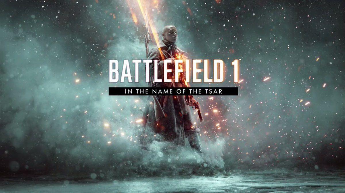 new battlefield 2018