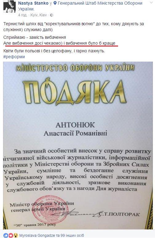 Безвизовый режим ЕС для Украины вступил в силу - Цензор.НЕТ 9199