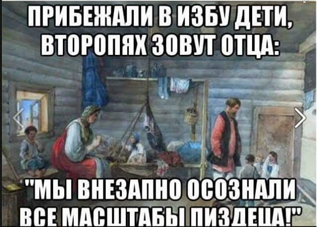 """Только 17% россиян хотят видеть """"ДНР"""" и """"ЛНР"""" в составе РФ, - опрос - Цензор.НЕТ 757"""
