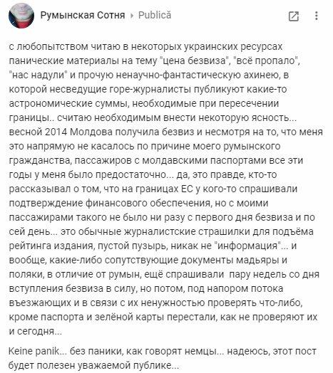 Безвизовый режим ЕС для Украины вступил в силу - Цензор.НЕТ 7966