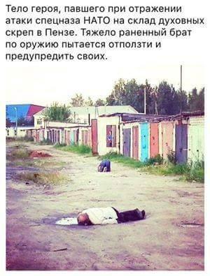 Российские наемники, уничтожeнные на Дoнбacce за последние дни - Цензор.НЕТ 5343