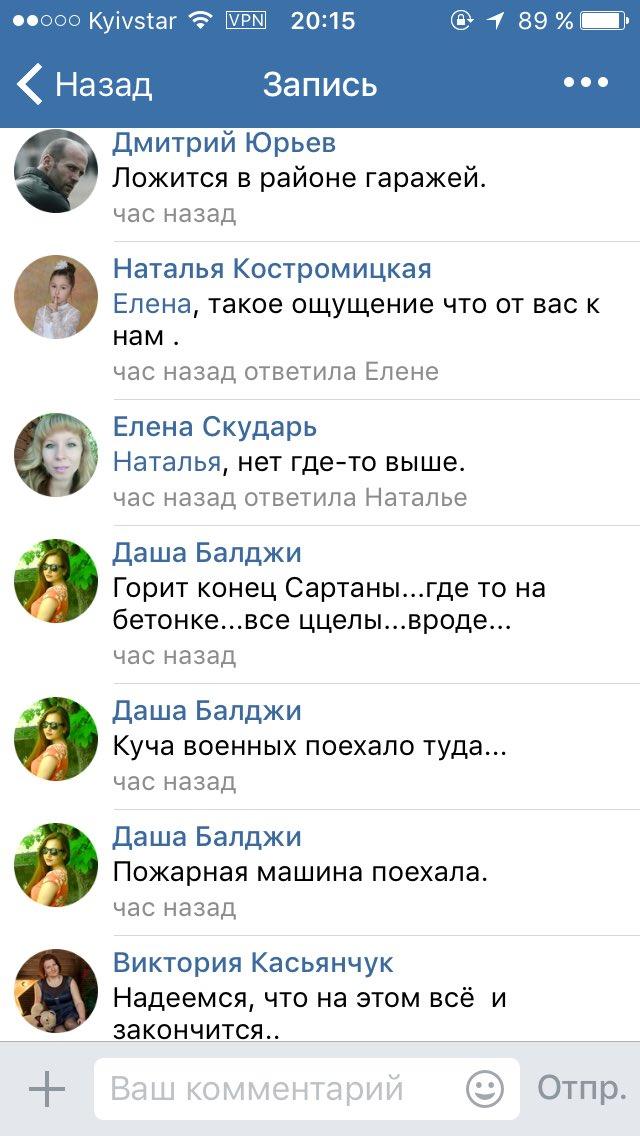 Порошенко подписал 3акон, усиливающий защиту прав военных, получивших ранения во время службы в зоне проведения АТО - Цензор.НЕТ 6479