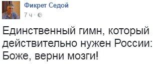Оккупанты хотят сделать платным вход в парки Ливадийского, Массандровского и Воронцовского дворцов - Цензор.НЕТ 9923