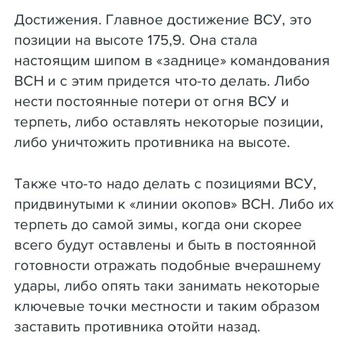 Боевики из минометов обстреляли Сартану, - Аброськин - Цензор.НЕТ 1657
